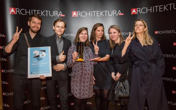 "Nagrody 25-lecia ""Architektury-murator"" [GALERIA]"